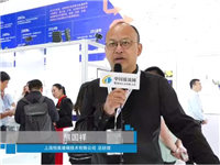 中玻网专访:上海恒昊玻璃技术有限公司
