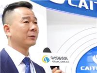 中玻网专访:采田工业材料有限公司