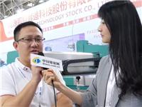 中玻网专访:河源鹏翔智造科技股份有限公司
