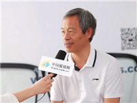 中玻网专访:西安美尔斯电子有限公司