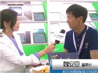 中玻网专访:河北恒华昌耀建材科技有限公司