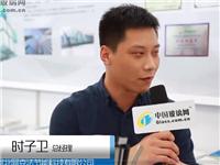 中玻网专访:阿克法节能科技有限公司