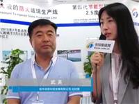 中玻网专访:绥中远图科技发展有限公司