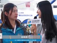 中玻网专访:江门市膜先生塑料实业有限公司