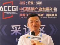 中玻网专访:中国洛阳玻璃行业协会