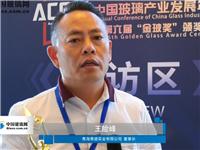 中玻网专访:青海青玻实业有限公司
