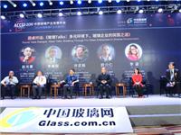 玻璃Talks:多元环境下,玻璃企业的突围之道