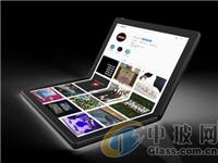 联想发布全球首款折叠屏笔记本:13.3英寸2K屏加持
