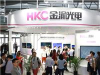 重庆惠科金渝光电科技有限公司将携带其全新产品重磅亮相DISPLAY CHINA 2019