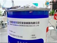 ��南��鑫�A中空玻璃材料有限公司�⒓由虾V泄枵�