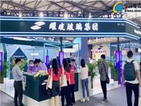上海耀皮玻璃集�F股份有限公司�⒓由虾V泄枵�