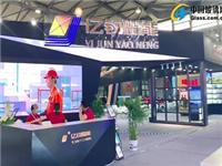 湖北�|�x耀能新材股份公司�⒓由虾V泄枵�