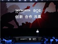 BOE(京東方)攜手創維推出全球首款主動式玻璃基Mini LED電視