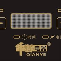 供应耐热 电磁炉玻璃面板价格