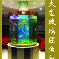 大型玻璃鱼缸|圆鱼缸