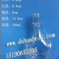 280ml保健酒瓶 出口白酒瓶 定做酒瓶 工艺酒瓶
