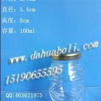 100ml蜂蜜玻璃瓶,燕窝瓶,罐头瓶,定做食品玻璃瓶