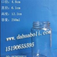 250ml蜂蜜瓶 燕窝瓶 酱菜瓶 定做食品玻璃瓶