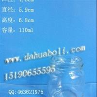 110ml酱菜瓶 罐头瓶 蜂蜜瓶 定做食品玻璃瓶