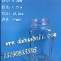 特价方形蜂蜜玻璃瓶 徐州广口玻璃瓶价格 厂家直销玻璃瓶