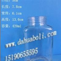 徐州蜂蜜玻璃瓶价格/厂家直销蜂蜜瓶/广口蜂蜜瓶