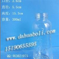 300ml高白料奶瓶 婴儿专项使用奶瓶,瓶盖