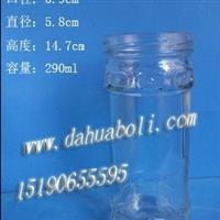 290ml酱菜玻璃瓶 罐头瓶 蜂蜜瓶