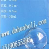 350ml玻璃球 定做玻璃瓶,定做工艺瓶