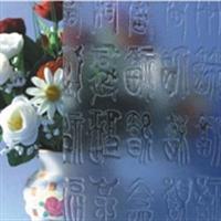 百福图压花玻璃,和合科技集团有限公司,装饰玻璃,发货区:浙江 杭州 杭州市,有效期至:2015-12-10, 最小起订:0,产品型号: