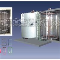 不导电(NCVM)膜镀膜设备