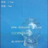 75ml化妆品玻璃瓶 霜膏玻璃瓶 玻璃膏霜瓶