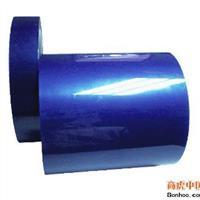 供应东莞蓝色保护膜型号212价格面议