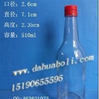 510ml麻油玻璃瓶,玻璃橄榄油瓶,芝麻油瓶