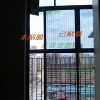 深圳玻璃膜 隔热膜