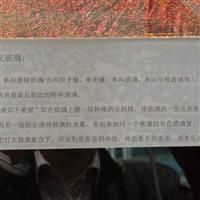 供应单向透视玻璃,上海豪威玻璃制品有限公司,建筑玻璃,发货区:上海 上海 上海市,有效期至:2015-12-10, 最小起订:100,产品型号:3-19