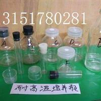 优质兰花组培瓶,蝴蝶兰培养瓶,蛹虫草养殖瓶,蘑菇菌种瓶生产厂家,玻璃瓶厂