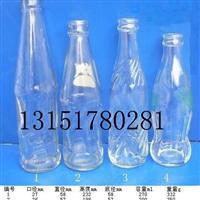 汽水玻璃瓶,汽水瓶,200ml汽水瓶,瓶盖