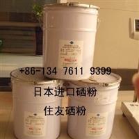 硒粉:日本原装进口硒粉住友硒粉世界五百强企业制造