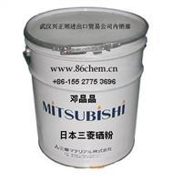 硒粉:专供日本三菱硒粉原装进口包装现货派送