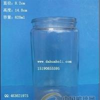 620罐头玻璃瓶 酱菜瓶 广口玻璃罐 配套瓶盖