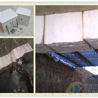 吊顶模块,硅酸铝陶瓷纤维模块,保温棉