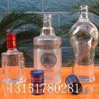 酒瓶,玻璃酒瓶,500ml酒瓶,瓶盖