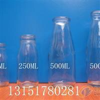 玻璃瓶厂,优质牛奶瓶,鲜奶瓶,豆奶瓶,酸奶瓶,布丁瓶生产厂家