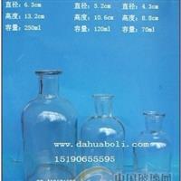 70ml--250ml小口试剂玻璃瓶