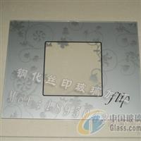 家用电器面板玻璃 用于触摸控制按键板