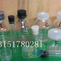 耐高温菌种瓶,750ml食用菌瓶,菌种玻璃瓶,组培瓶,培养瓶,橡胶塞