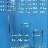 180ml--820ml玻璃烛台|蜡烛杯,直筒烛台