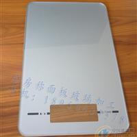 电子称面板玻璃,丝印花及底色+LOGO,经久耐用,高档电子称配件
