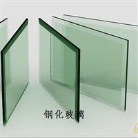 钢化玻璃,邯郸市光华特种玻璃有限公司,建筑玻璃,发货区:河北 邯郸 邯郸市,有效期至:2015-12-12, 最小起订:0,产品型号: