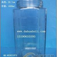 1600ml广口酱菜瓶,高质量罐头瓶食品蜂蜜瓶